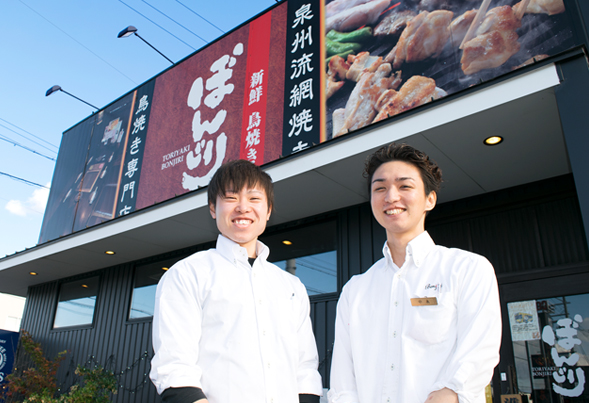 大阪で飲食店のメニュー・販促物の制作は「おいしいデザイン.com」 新鮮鳥焼き ぼんじり インタビューの様子