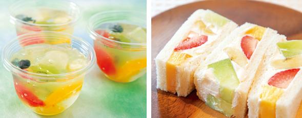 大阪で飲食店のメニュー・販促物の制作は「おいしいデザイン.com」  FRUIT GARDEN 山口果物 フルーツゼリーとフルーツサンド