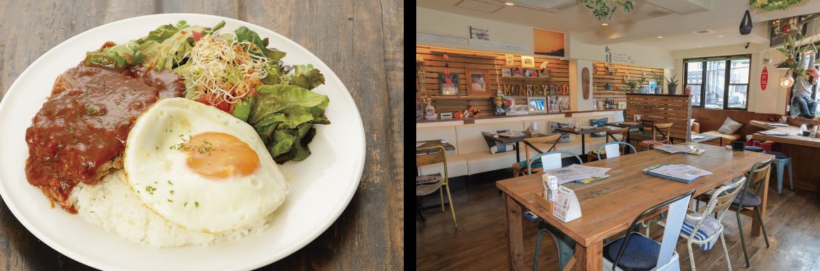 大阪で飲食店のメニュー・販促物の制作は「おいしいデザイン.com」 モンキーポッド手配りチラシ
