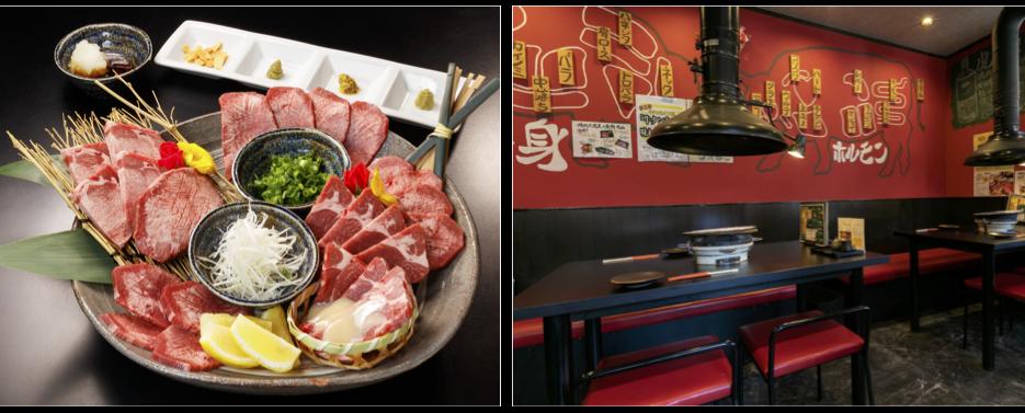 大阪で飲食店のメニュー・販促物の制作は「おいしいデザイン.com」 炭火焼肉 大淀屋 店内・料理画像